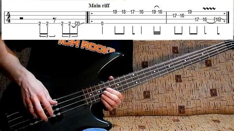 How to play 'For Whom The Bell Tolls' by Metallica | bass